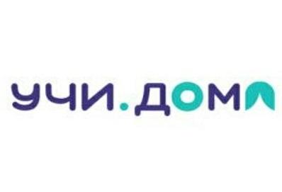 Учи Дома онлайн-школа