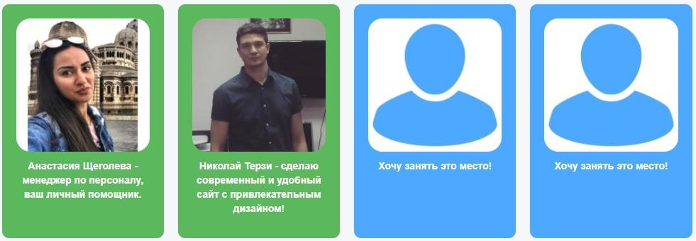 приоритетное размещение на Freten.ru